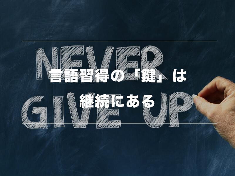 日本人にとっての英語の必要性03