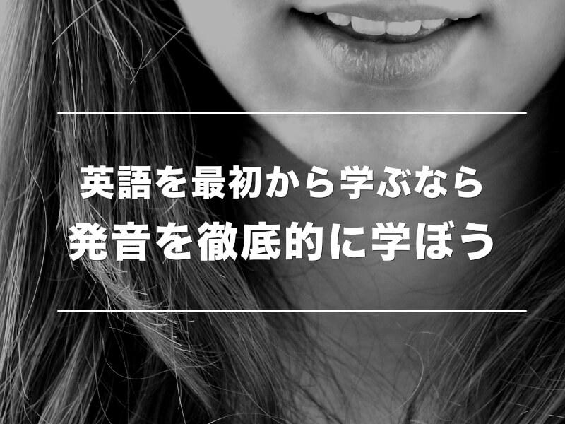 新卒・未経験でも自力で海外就職する方法【エージェント不要】05