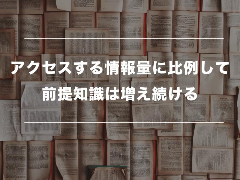 なぜビジネスマンほど英語を学ぶべきなのか?05