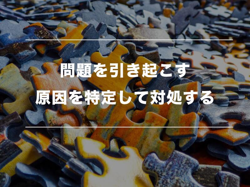 英語会議で「ついていけない」「聞き取れない」がなくなる方法03