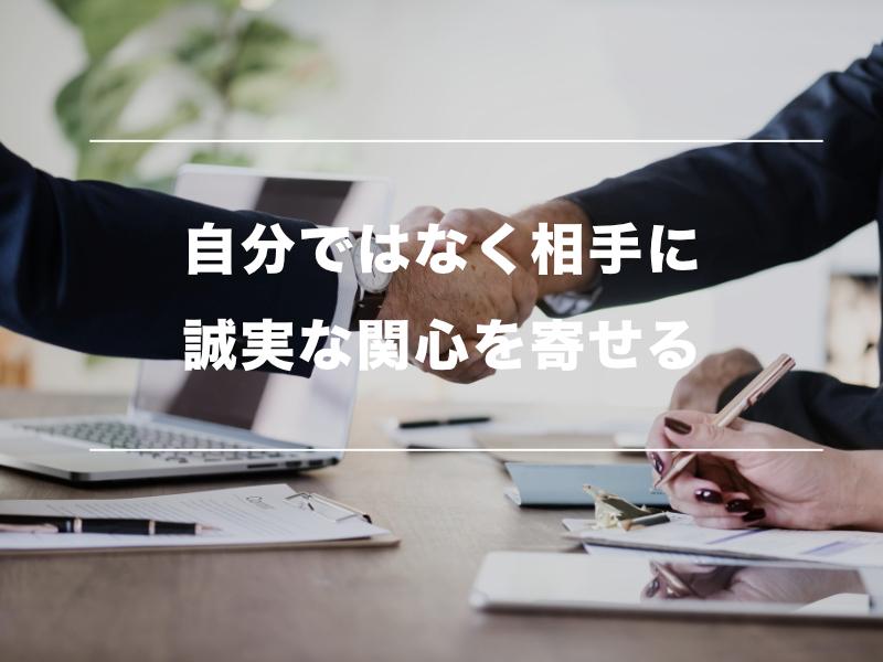 ビジネス現場で効果的な英語のコミュニケーションとは?05