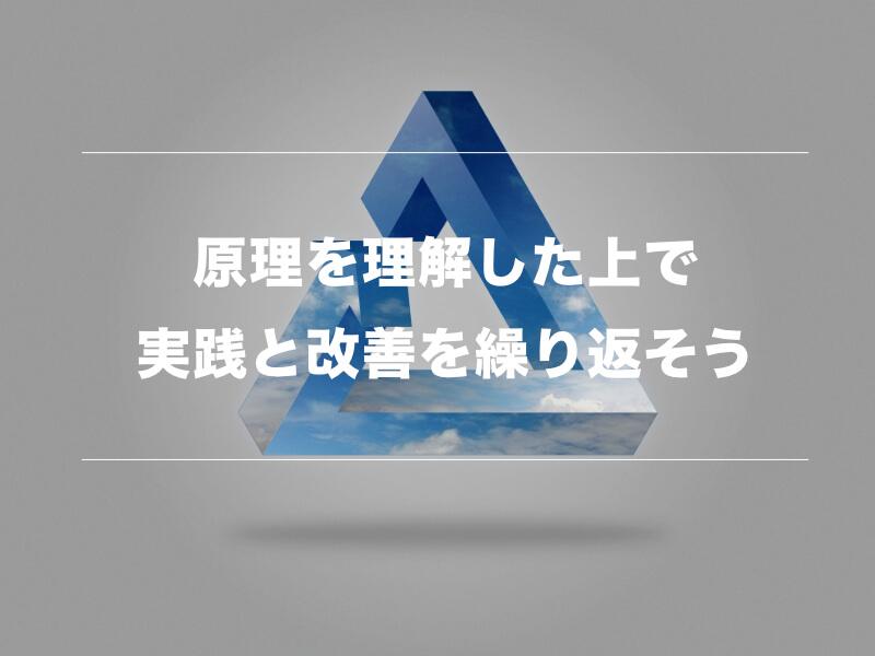 【徹底ガイド】英語の発音習得における効果的な学習方法07