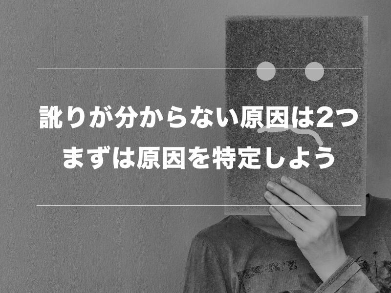 英語の「訛り」対策のオススメのリスニング学習サイト「Elllo」【中上級者向け】02