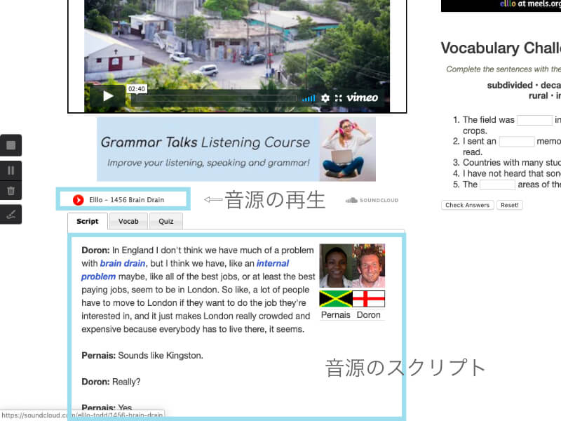 英語の「訛り」対策のオススメのリスニング学習サイト「Elllo」【中上級者向け】05