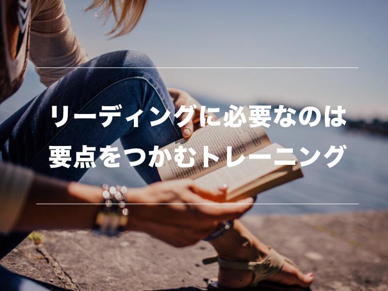 英語のリーディングを伸ばすのにオススメのサイト「Medium」【中上級者向け】02